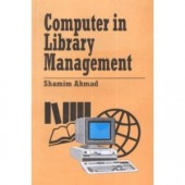 Computer in Library Management by Shamin Ahmad